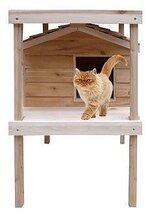 cathouse.jpg